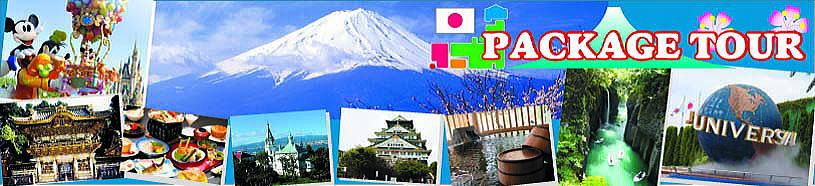 Japan Package Tour - Japan tour