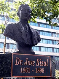 rizal in japan Rizal in japan japan among the happiest moments of rizal in his life was his sojourn in the land of the cherry blossoms he stayed in japan for one month and a half from february 28 to april 13, 1888.